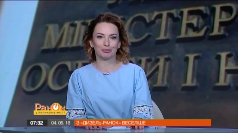 Место в украинской школе можно будет выиграть в карты _ Дизель Утро