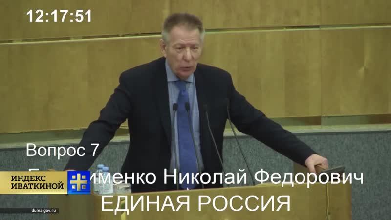 «Есть надо меньше»_ депутат Госдумы посоветовал людям с диабетом похудеть