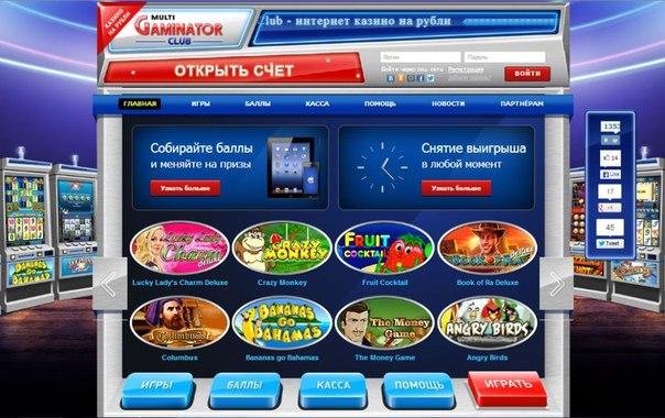 Вулкан казино - игровые автоматы играть бесплатно и без.