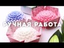 Сувенирное мыло «Хризантемы»