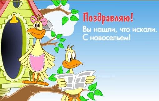 http://cs317117.vk.me/v317117793/2b5d/o1KgtOOtR_A.jpg