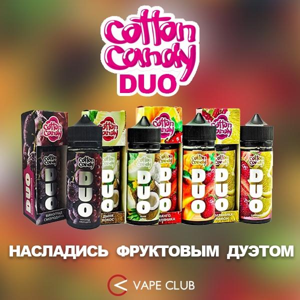 VapeClub.Ru - Duo – фруктовые пары от Cotton Candy