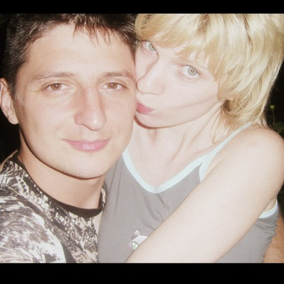 Наталья Леошек, 18 октября 1985, Днепропетровск, id124226556
