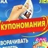 Maxim Chekov