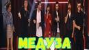Камеди Клаб 2018 Matrang feat Резиденты Comedy Club Медуза Самая лучшая песня на камеди