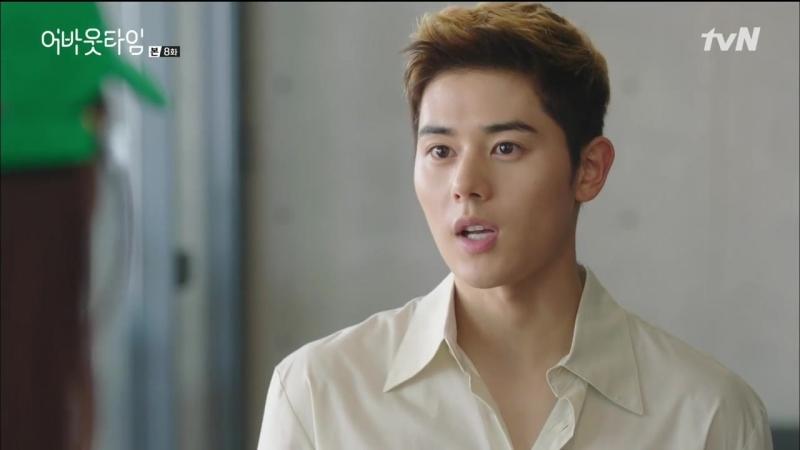 [tvN] 어바웃 타임About Time.E08.180612