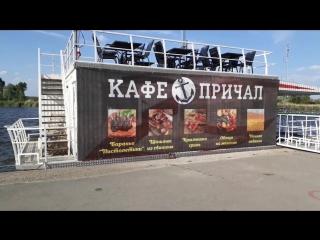 Каменск-Шахтинский набережная река Северский Донец казачья переправа