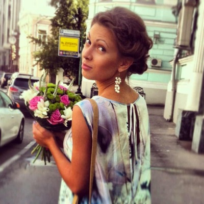 Анна Ханумян, 25 сентября , Москва, id74652