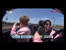 180619 Реалити-шоу Wanna One Travel 3 эпизод