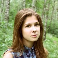 Аня Васильева