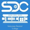 SDC | Колледж имени Сулеймана Демиреля