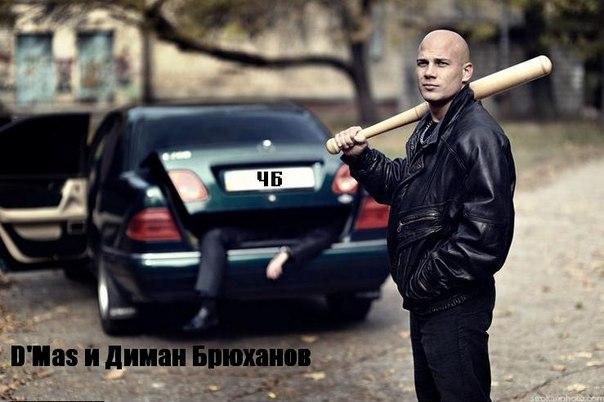 Мишаня Тури-Рури - Девочка БПАН (demo) - YouTube