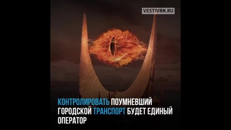В Воронеже вернулись к идее ввода дорожных карт