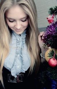 Валерия Донцава, 18 февраля 1997, Киев, id189352199