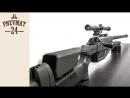 Снайперская винтовка King Arms Blaser R93 LRS1 KA-AG-87-BK