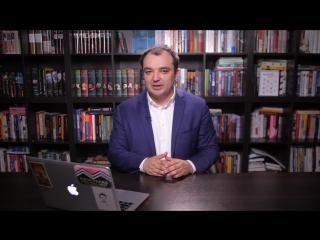 Воркшоп Дамира Халилова «Таргетированная реклама в социальных сетях»
