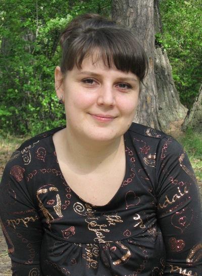 Анастасия Овчинникова, 11 января 1979, Екатеринбург, id226923117