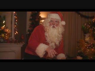 Что скрывает Санта