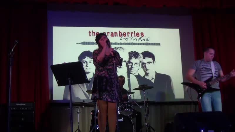 группа Туркова Band The Cranberries Zombie cover ДК им А М Горького Брянск 04 11 2018 г Ночь Искусств