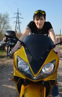 Евгения Аралова