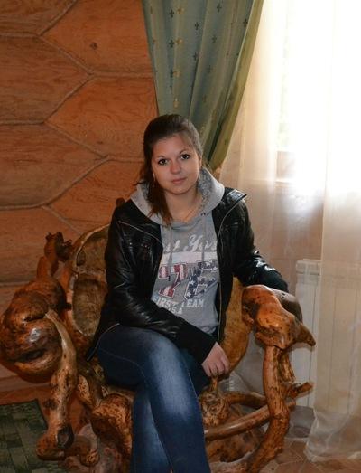 Женя Скороходова, 10 мая , Магнитогорск, id200624538