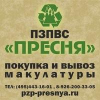 макулатура сохранит лес