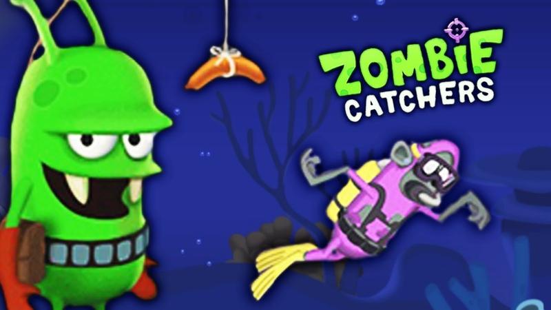ОХОТА на ЗОМБИ НЫРЯЛЬЩИКА и СОСИСКА для Эй-Джея! Мульт игра про охотников на Зомби Zombie Catchers