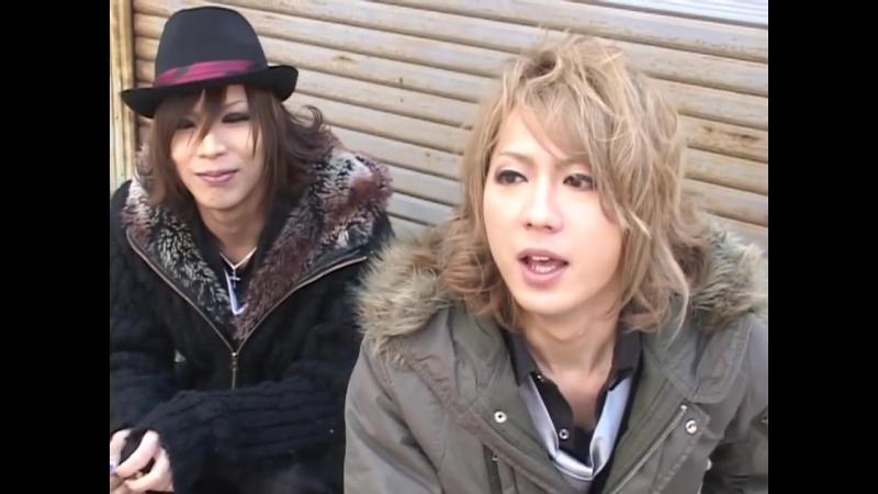 Making - GUILD - Uso Janai (feat. Kyan Yutaka) (2011.04.20)