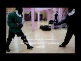 технико-тактические приёмы ножевого фехтования ( боя)