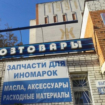 Роман Приходько, 23 марта 1998, Нижний Новгород, id95440088