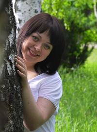Анюта Воробьёва