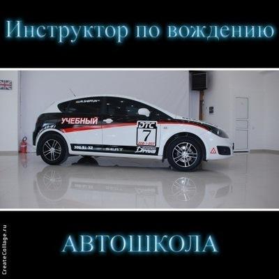 Михаил Ηикитин, 12 февраля , Донецк, id215450406