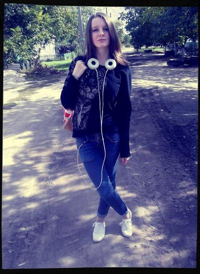 Виктория Олейник, 6 сентября 1994, Николаев, id55226391