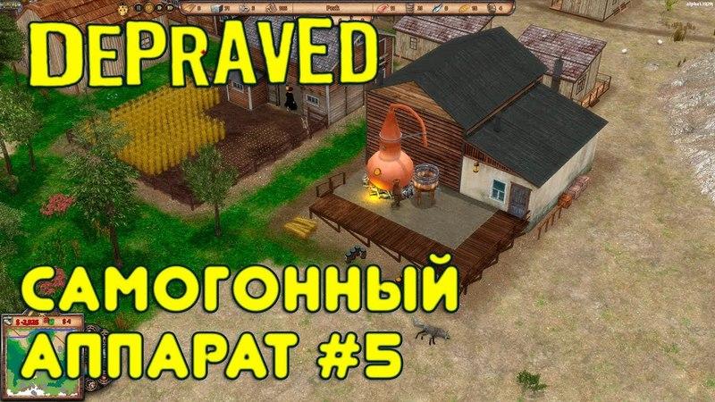 Игра Depraved - обзор, прохождение. Первые поселенцы! Огромный самогонный аппарат и пекарня 5