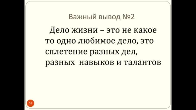 1.Предназначение.