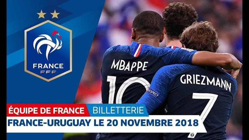 Dernier match de lannée des Bleus au Stade de France, France - Uruguay I FFF 2018