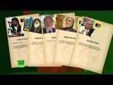 В Афганистане подводят итоги президентских выборов