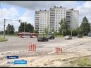 В Рыбинске ограничат движение по улице 9 мая