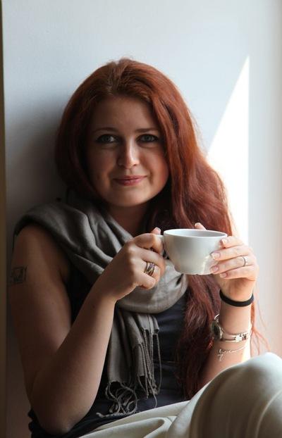 Елена Теренецкая, 3 июня , Владивосток, id139725191