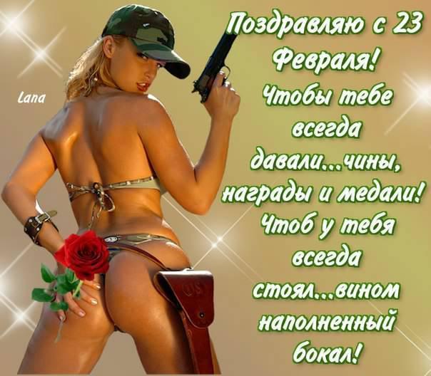 sauna-baumanskaya-eroticheskiy-massazh