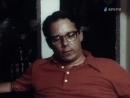 Правда великого народа. (Фильм шестой. Наш дом) 1982