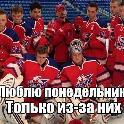 Елена Анисимова, 21 марта 1997, Казань, id138730709