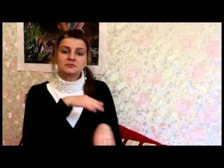 Что делать когда насморк? ПОЛЕЗНЫЕ СОВЕТЫ на жестовом языке