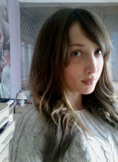 Александра Белых, 13 ноября 1999, Елец, id226108200