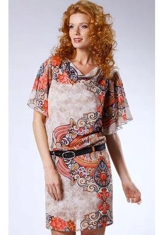 Магазин женской одежды элис с доставкой