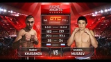 Шамиль Мусаев vs. Марат Хасанов Shamil Musaev vs. Marat Khasanov