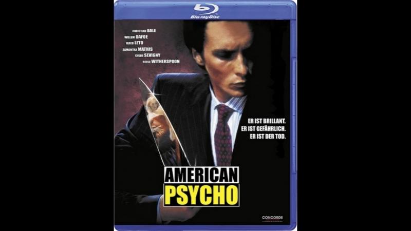 Американский психопат. 2000 г.