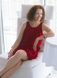 Елена Биленко