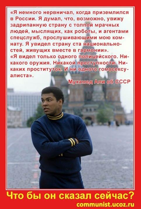 Невероятной смотреть однажды в россии все серии подряд в хорошем качестве они уже