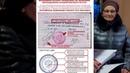 Паспорт РФ кто воду мутит